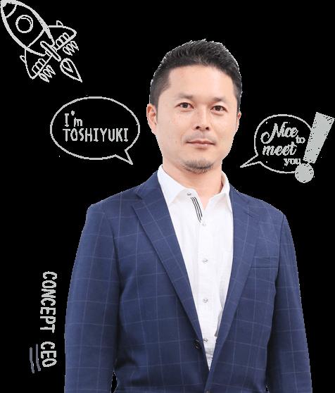 株式会社コンセプット代表 山本トシユキ