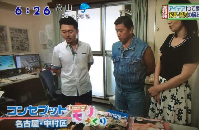 中京テレビ「キャッチ」2014年11月24日放送