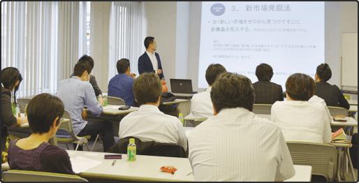 アイディア商品開発セミナー